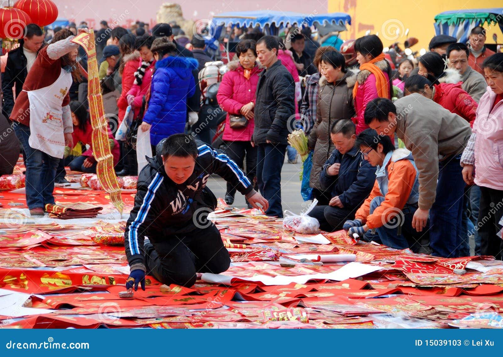 Pengzhou, China: New Year Decorations Editorial Stock ...