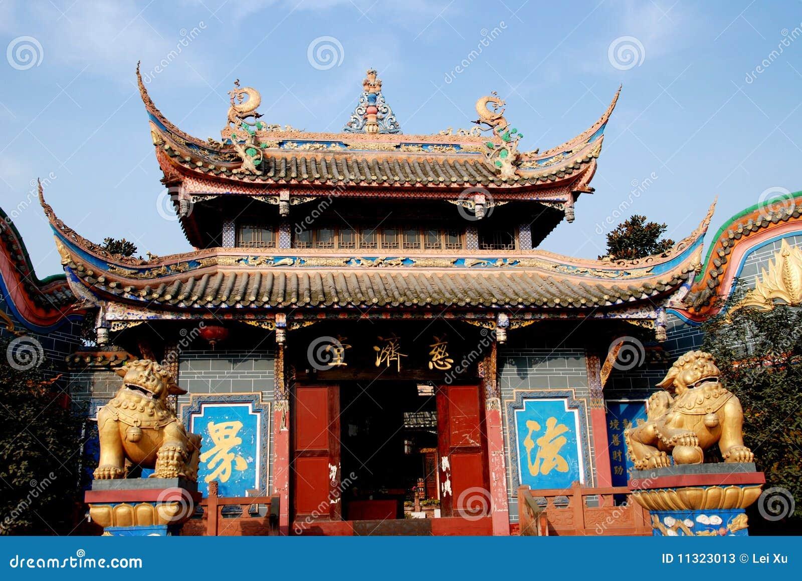 Pengzhou, China: Tempel Ci-Ji