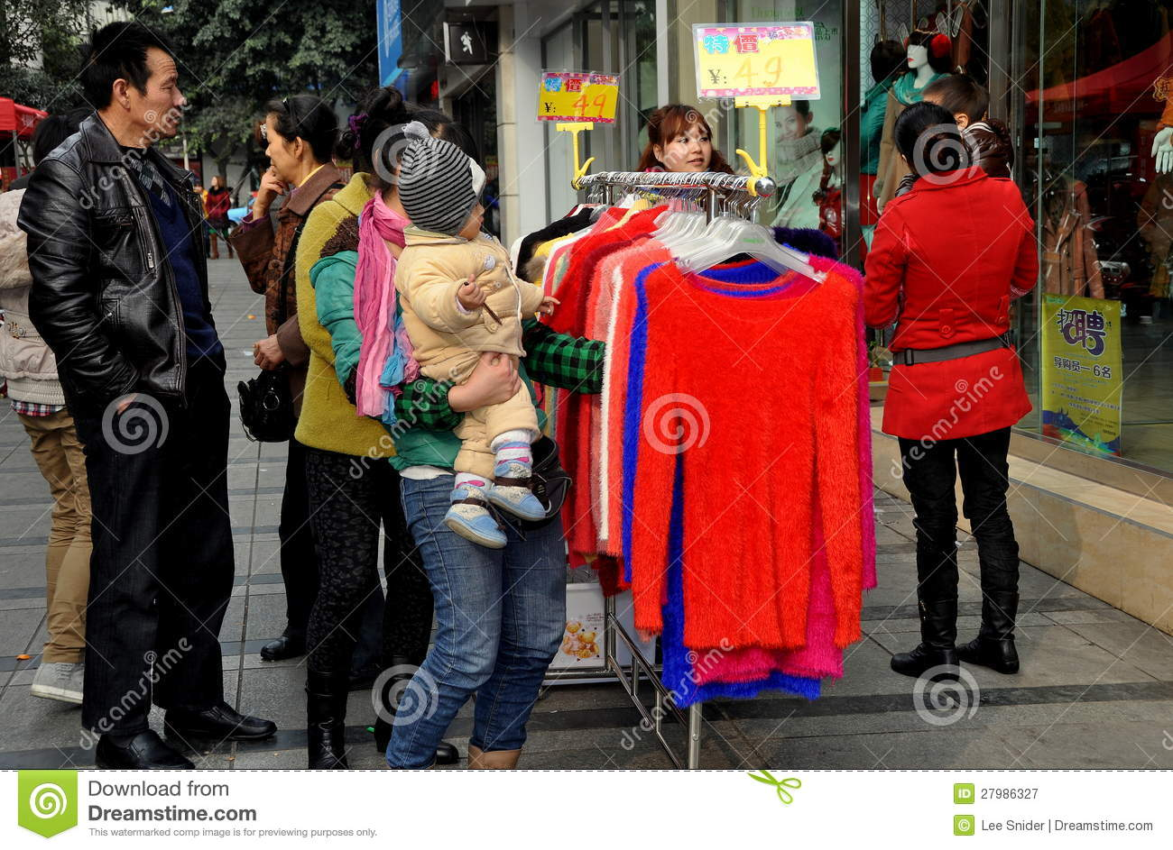 Chinese clothes store. Girls clothing stores