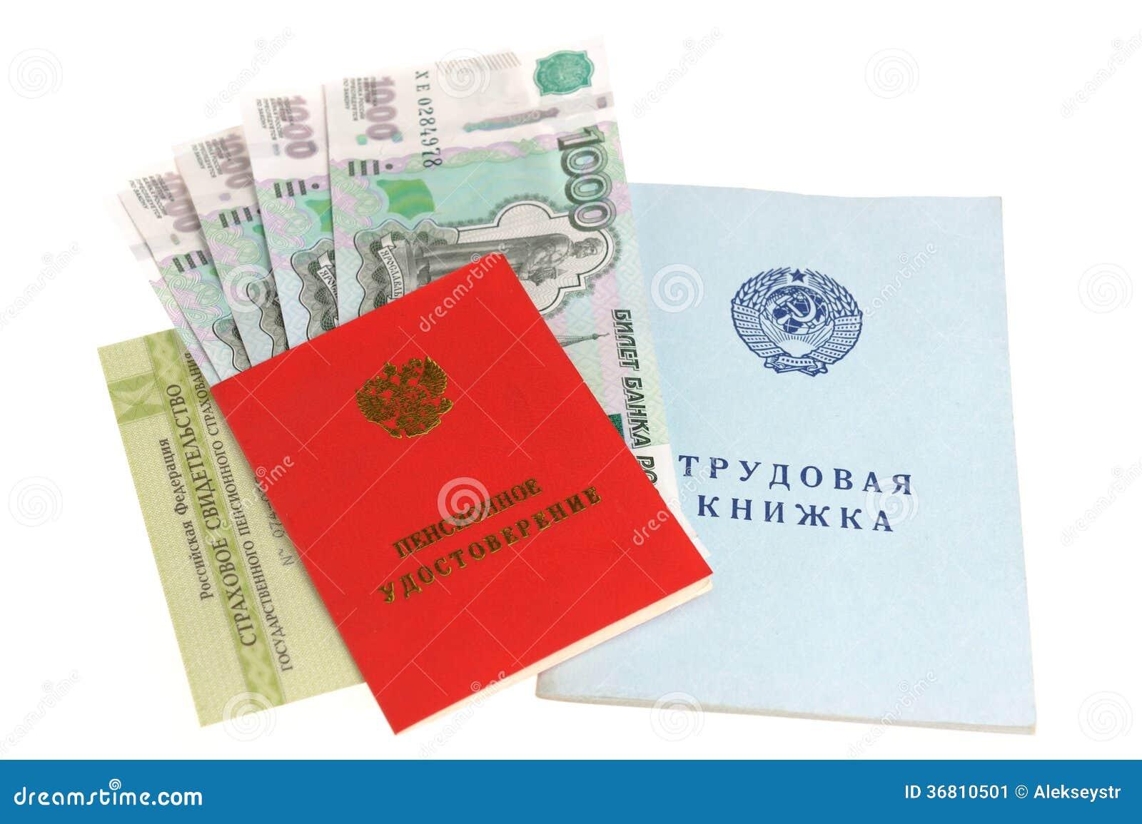 documents pensions calculator xlsm