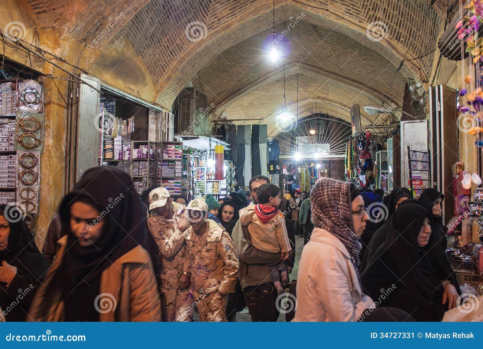 Uncornered Market Travel Photography Photo Keywords: Iranian ...