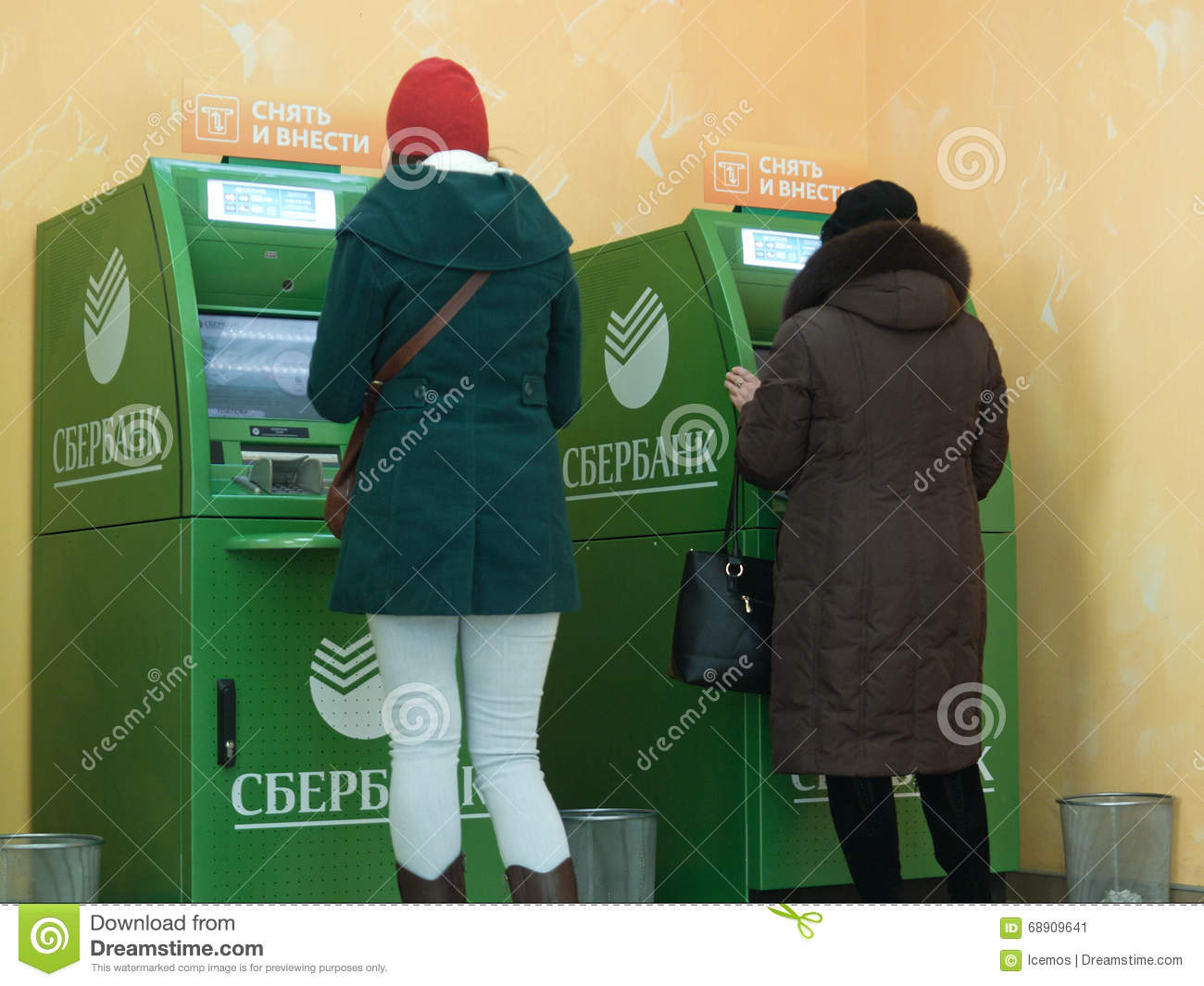 person and service users Person and vehicle registration service kb articles this service offers: provision of visitor cards (giving access to  version française du cern service portal.