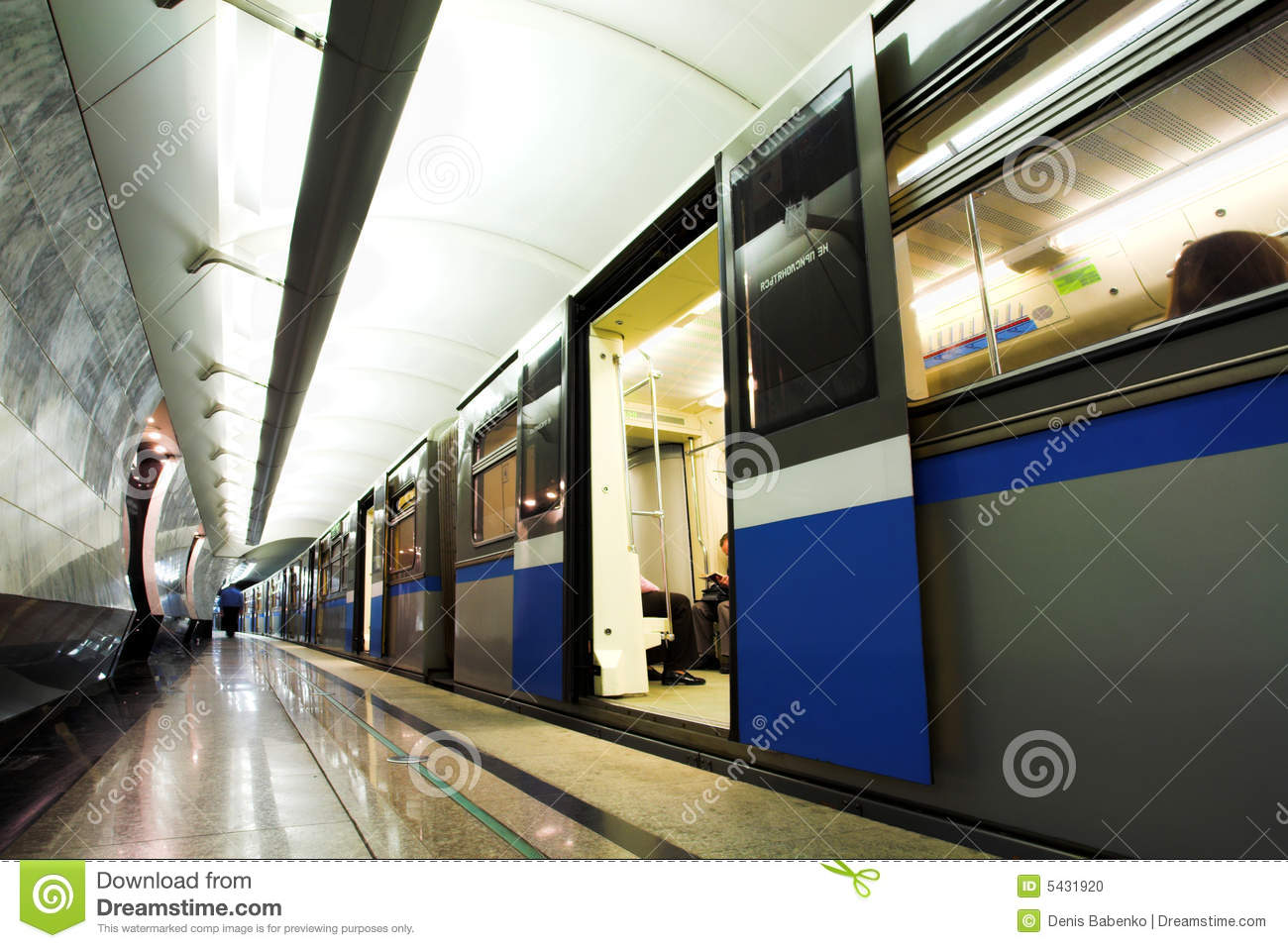People In Fast Train In Subway Stock Photo - Image: 5431920