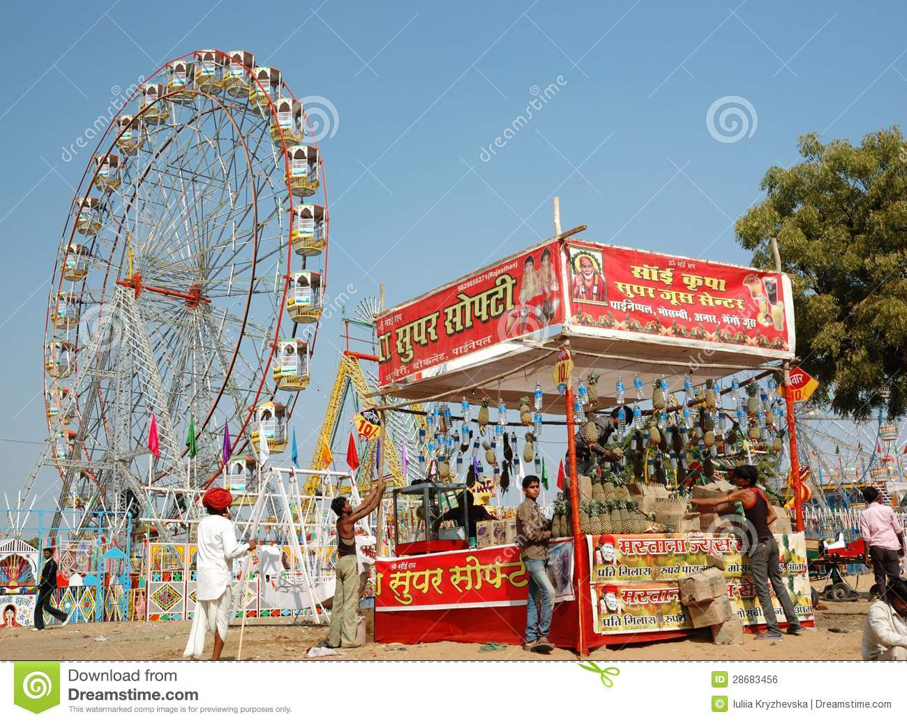 fun at the amusement park essay Amusement park and thrillopher essay  jury and amusement park essay example  their number one goal is to have fun and the most exciting time of their life .