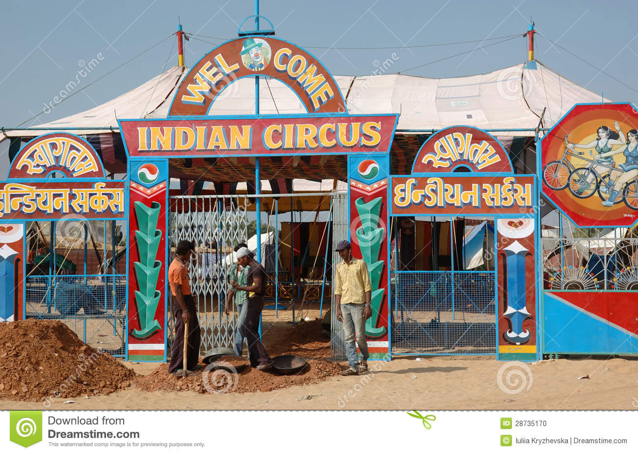 circus hindi A message from kenneth feld on sunday, may 21, ringling bros and barnum & bailey ® said its final farewell to a sold-out crowd of incredibly enthusiastic fans the response they gave to everyone who made the show possible – performers, staff and crew – was heartwarming.