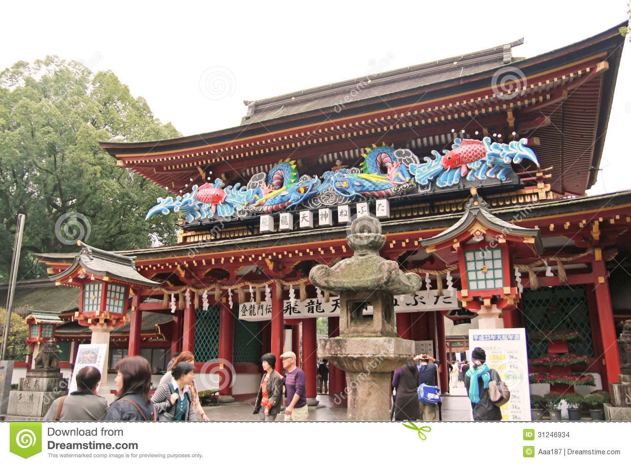 People Make Merit And Bless For The Goodness In Dazaifu ...