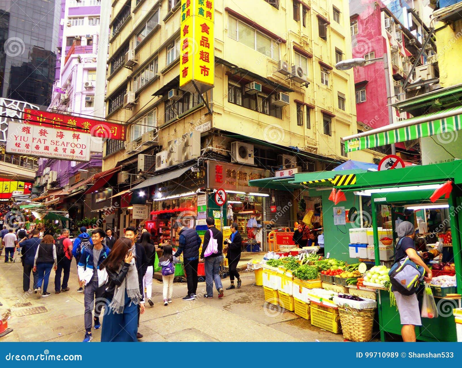 Hongkong Food Market Street