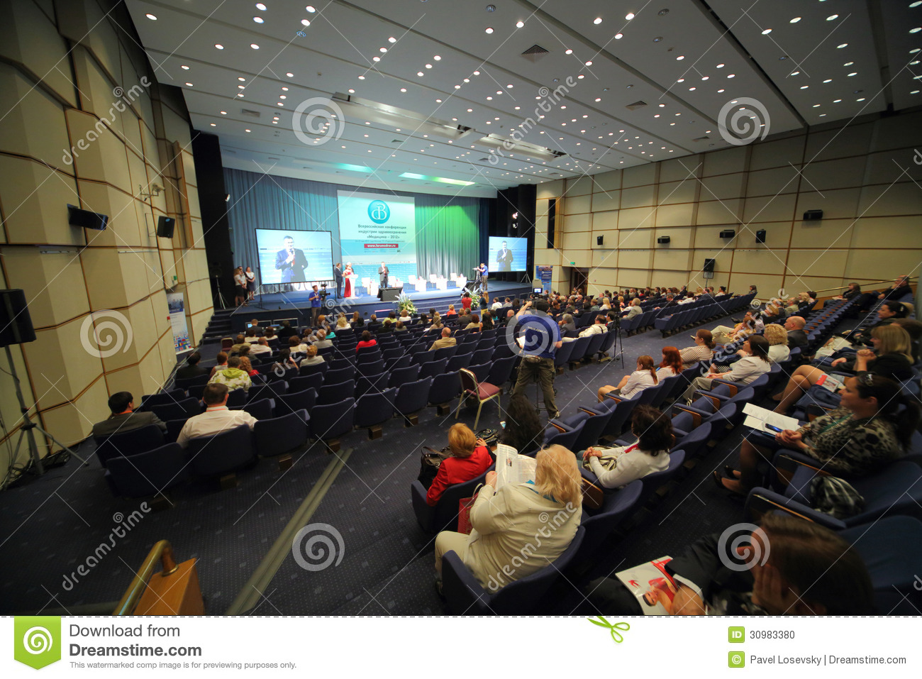 People sitting on International Conference of the Healthcare Industry Medicine 2012