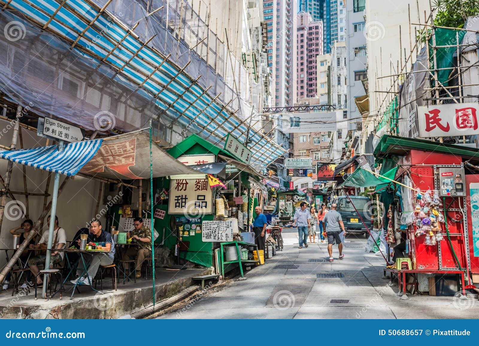 Elgin Street Restaurants