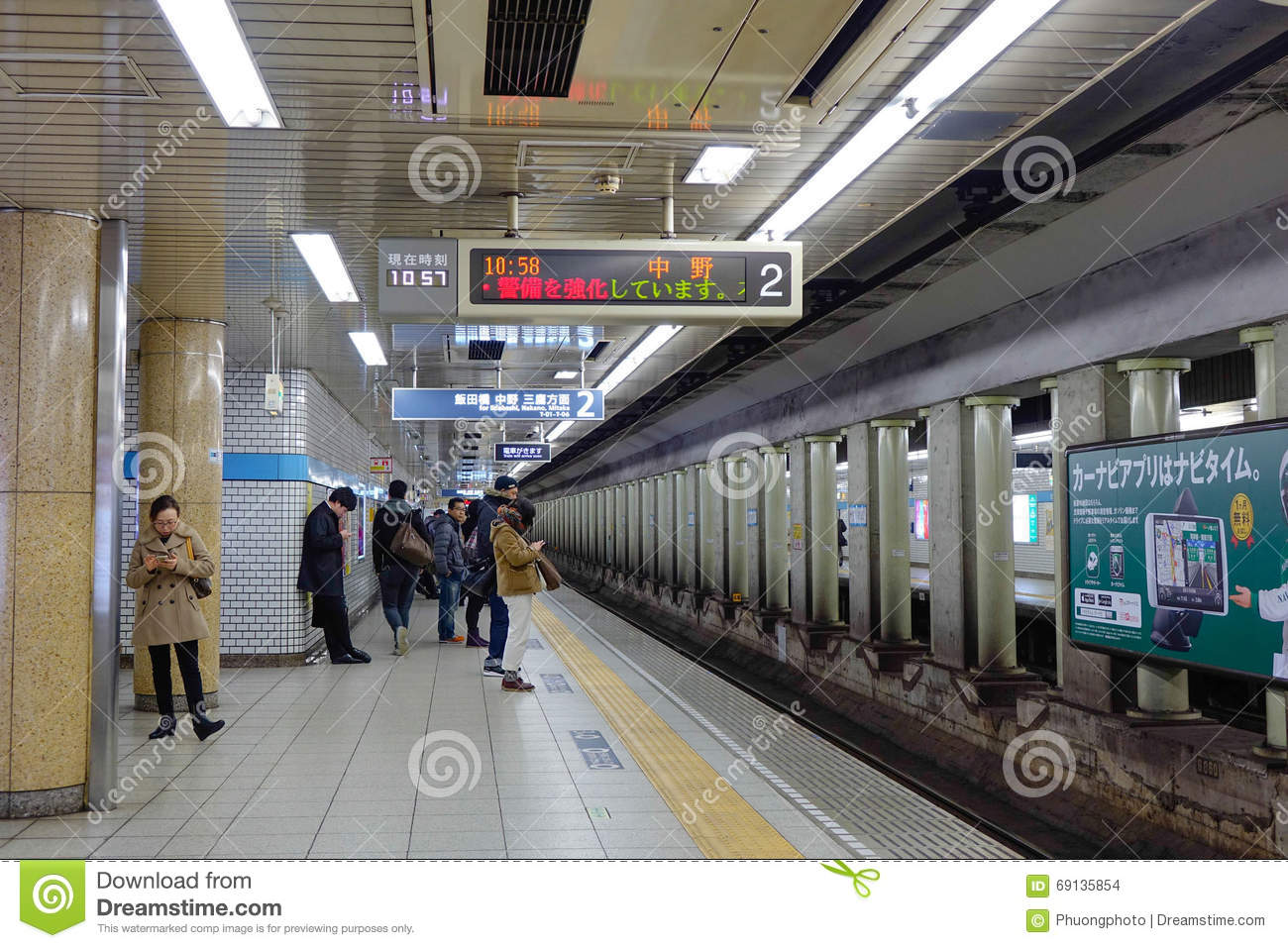 People On Subway Train Station In Tokyo Editorial Stock ...