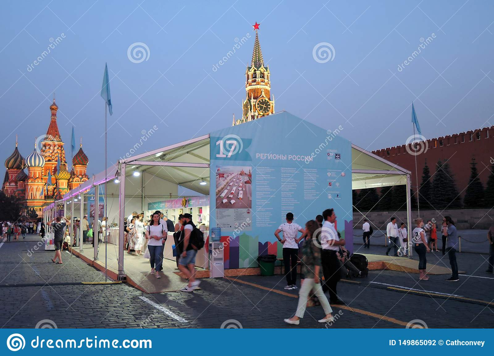People visit The Red Square Book Fair in Moscow.