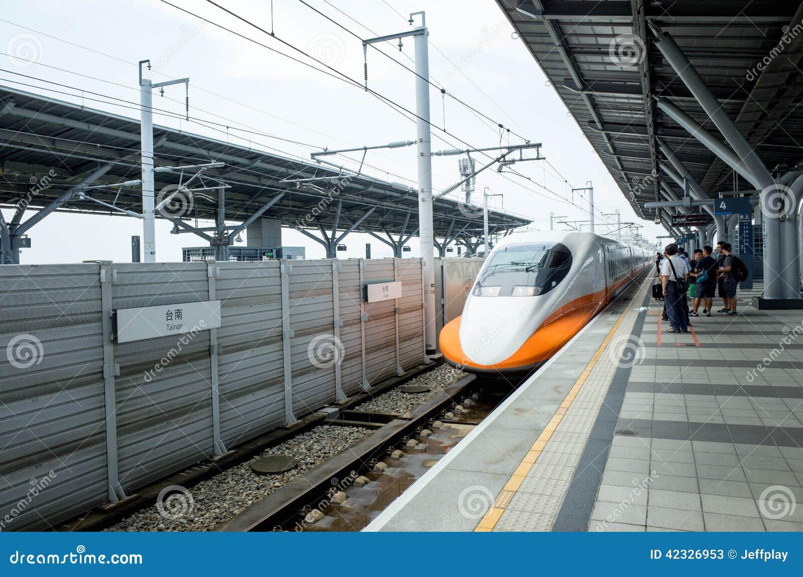 The people wait for Taiwan High Speed Rail tainan