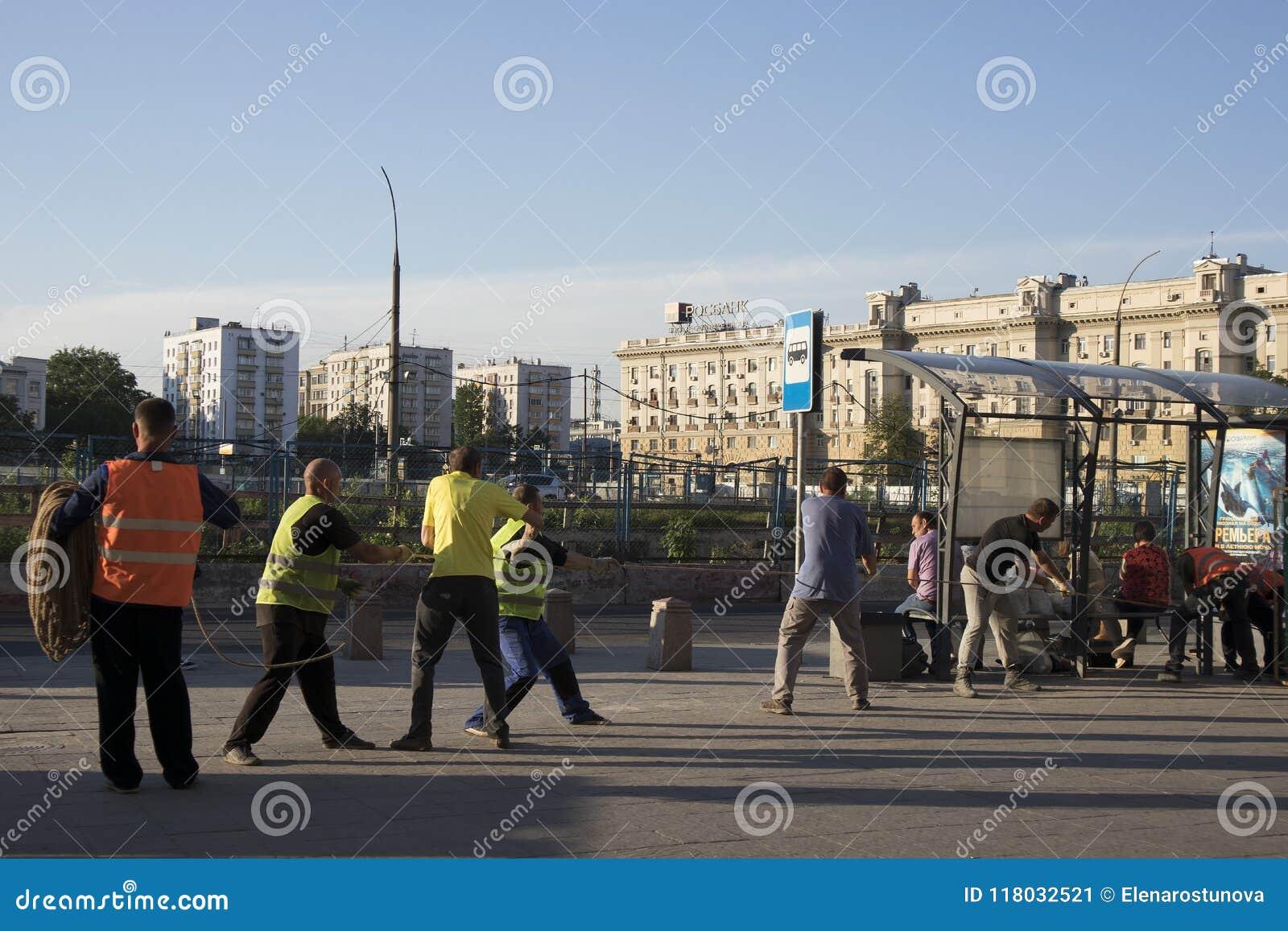 Walking around Moscow 5