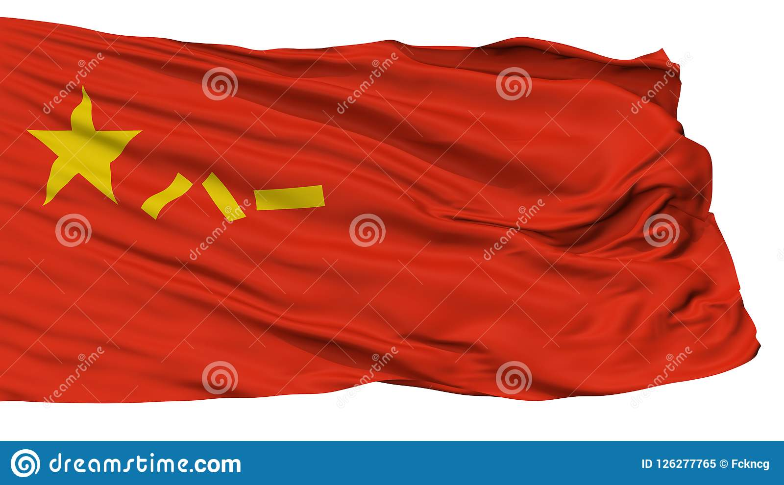 Peoples Liberation Army Peoples Republic Of China Flag