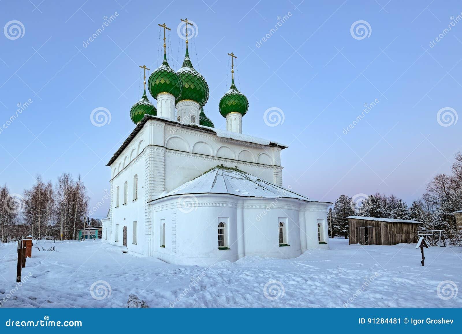 Pequeña ciudad de Poshekhonye, región de Yaroslavl, Rusia