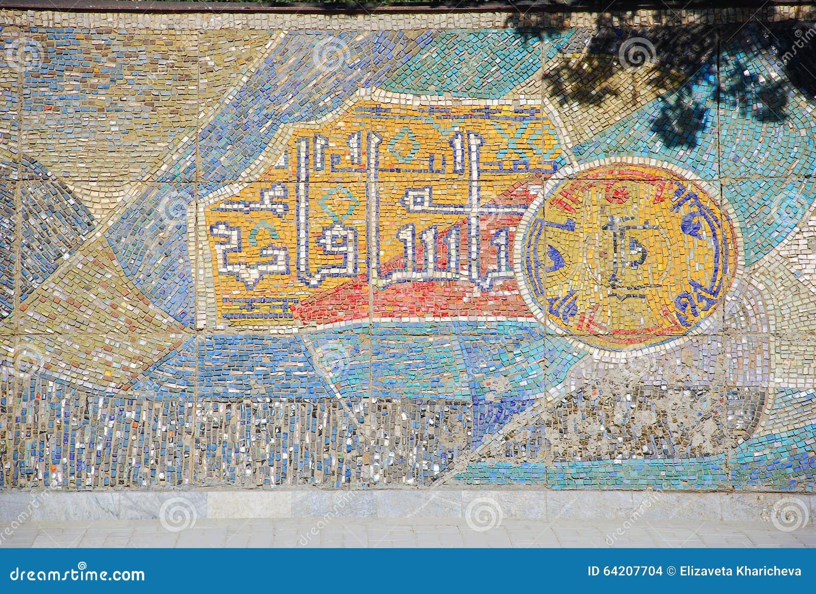 Período del mosaico de la Unión Soviética