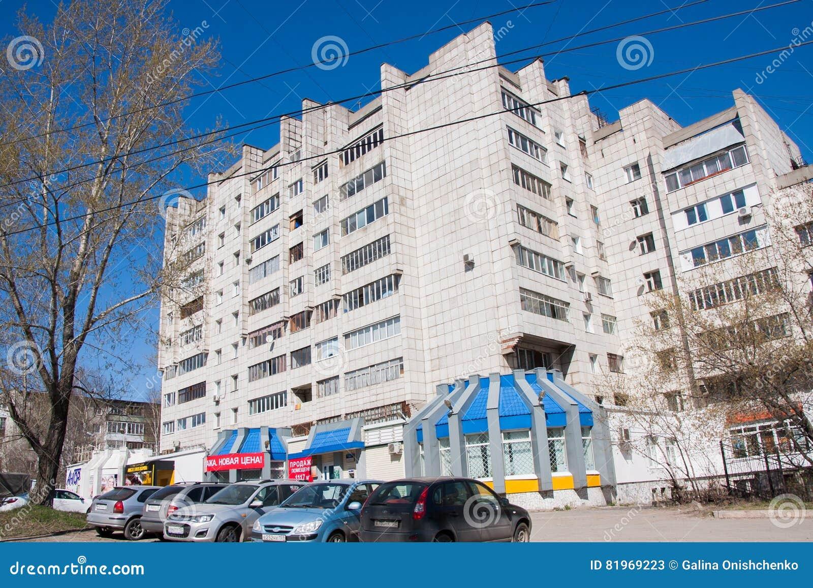 Perm Rosja, Kwiecień, - 30 2016: Mieszkanie dom i samochód