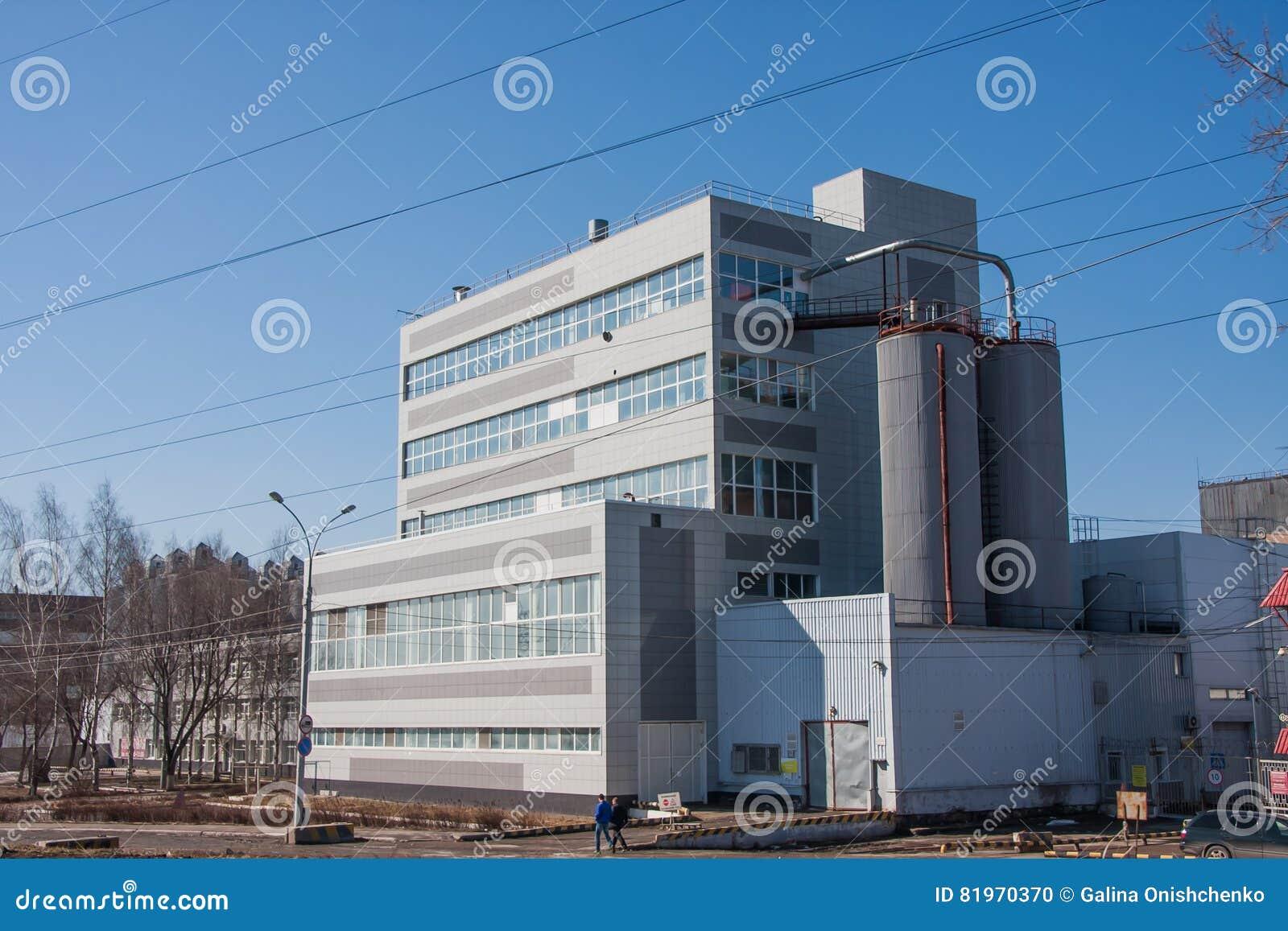 perm, russie - 16 avril 2016 : nouveau bâtiment industriel moderne