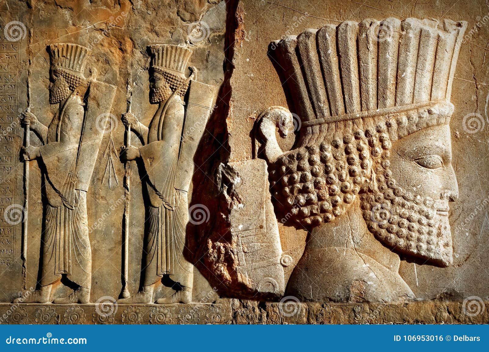 Persepolis est la capitale du royaume antique d Achaemenid vue de l Iran Perse antique
