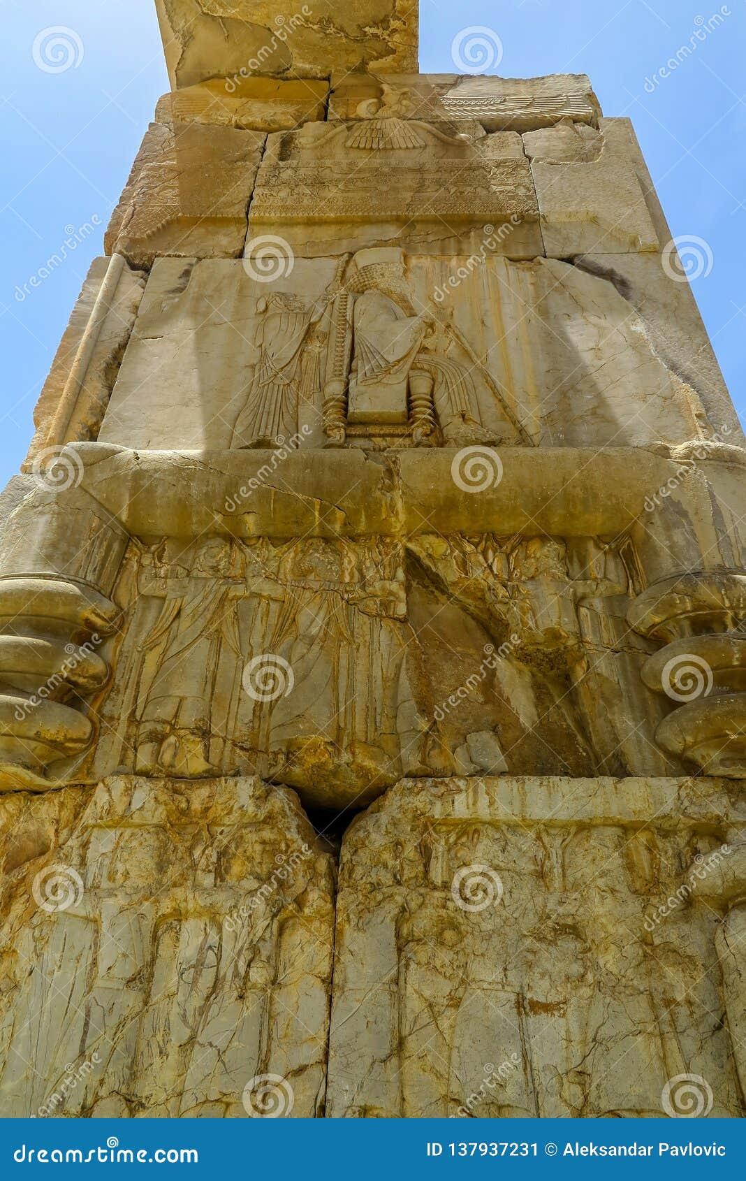Persepolis historisk plats 24