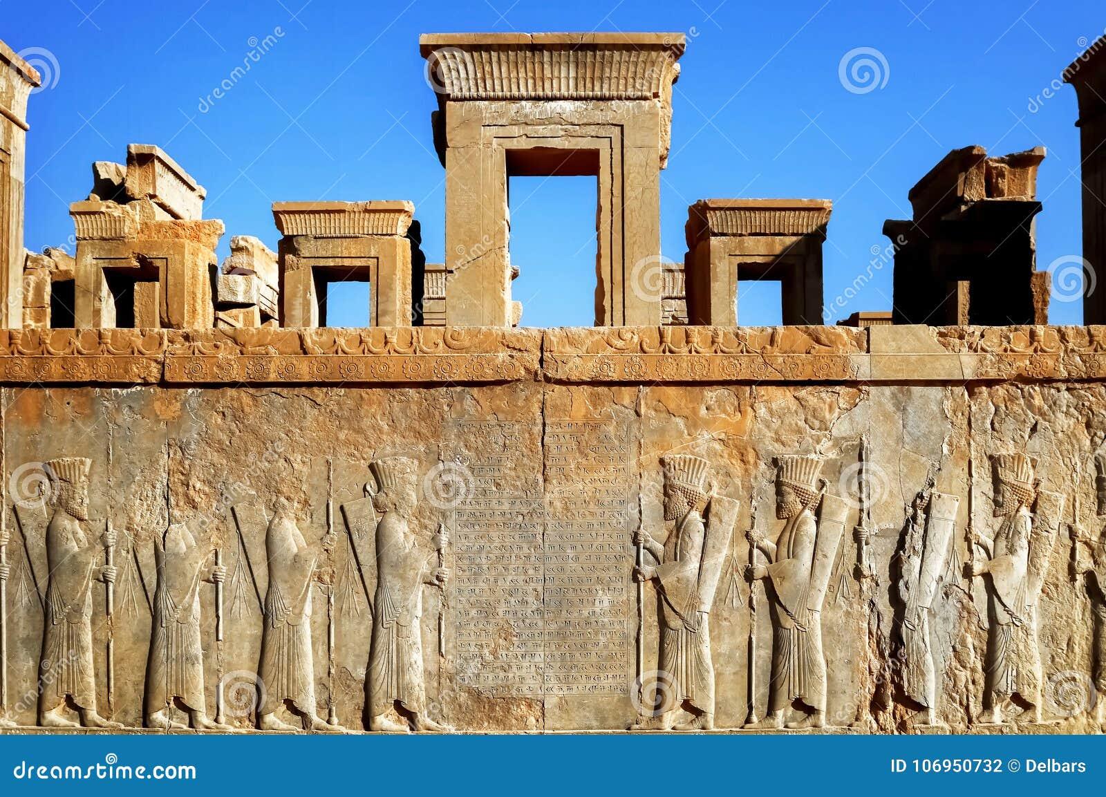 Persepolis jest kapitałem antyczny Achaemenid królestwo widok Iran Antyczny Persia Barelief rzeźbiący na ścianach stary