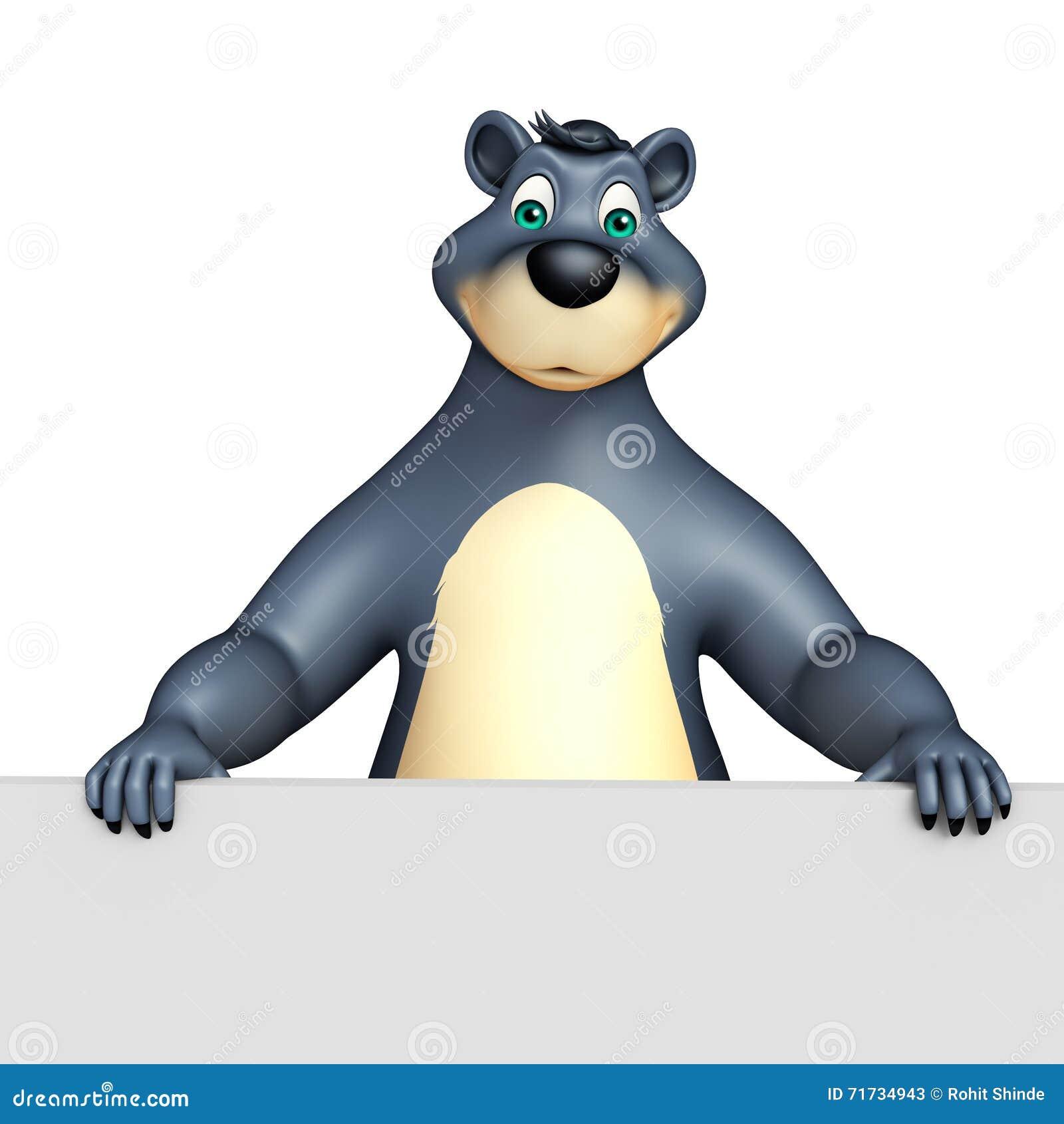 Personaggio dei cartoni animati sveglio dell orso con il bordo
