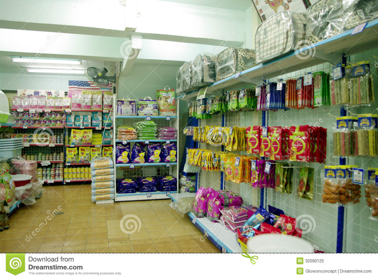 Pet Shop Editorial Image Image 32090125