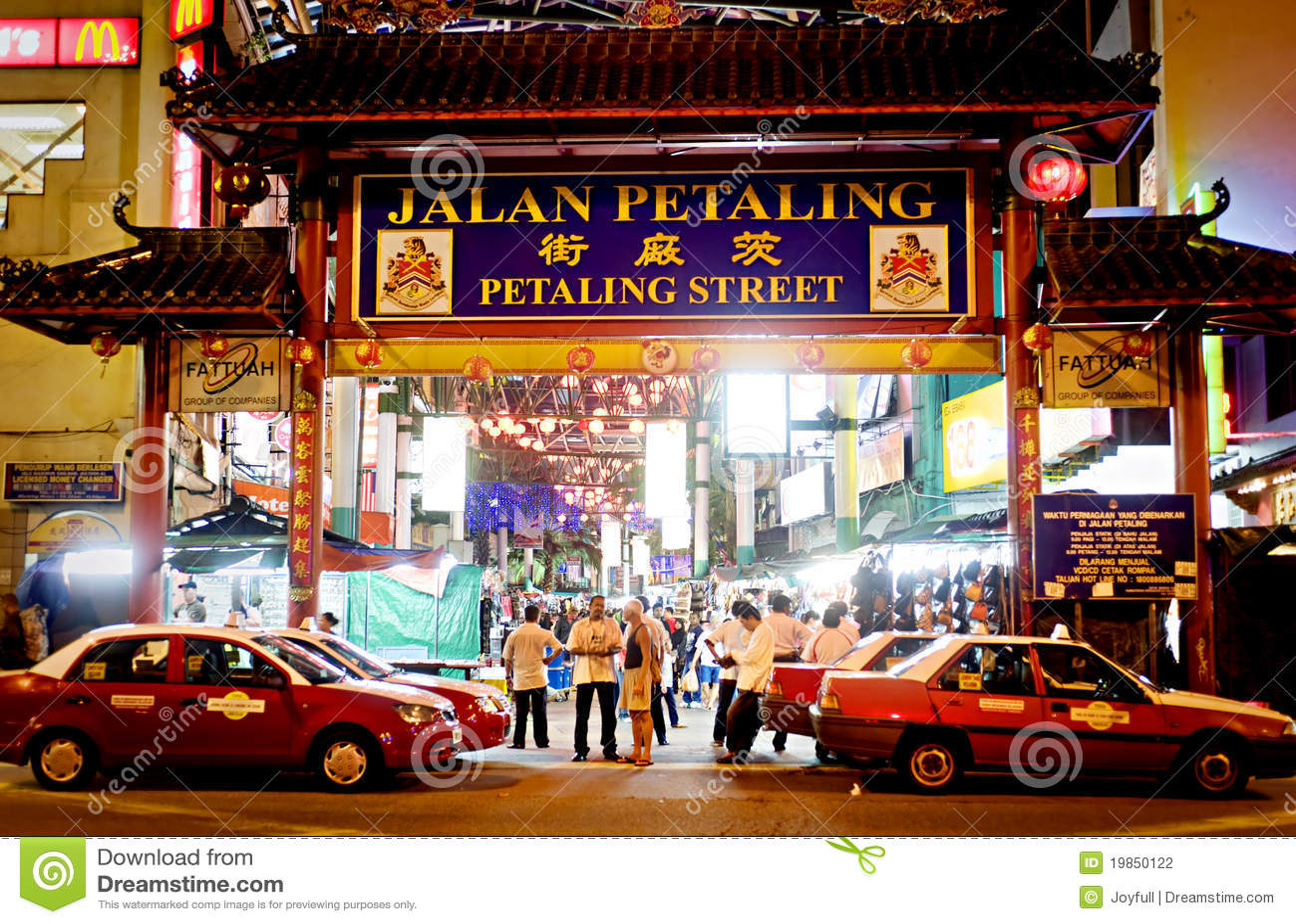 Petaling улица