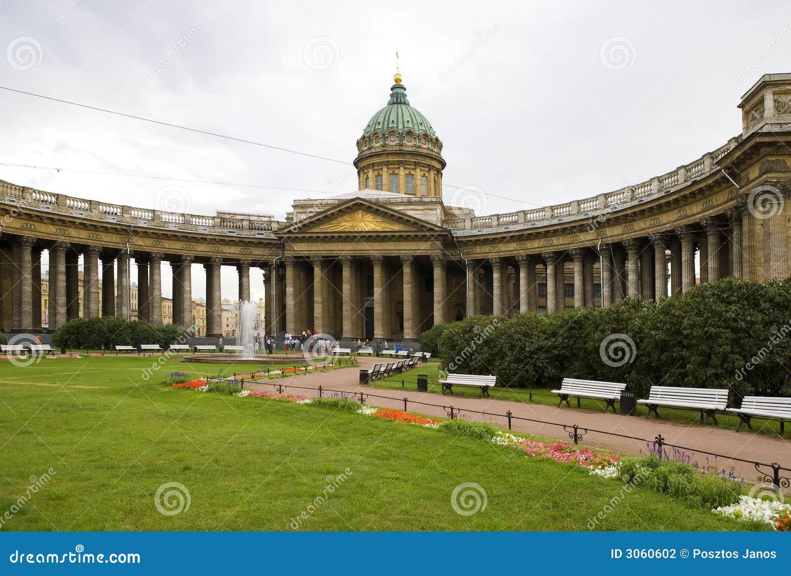 Petersburg Rosji st.