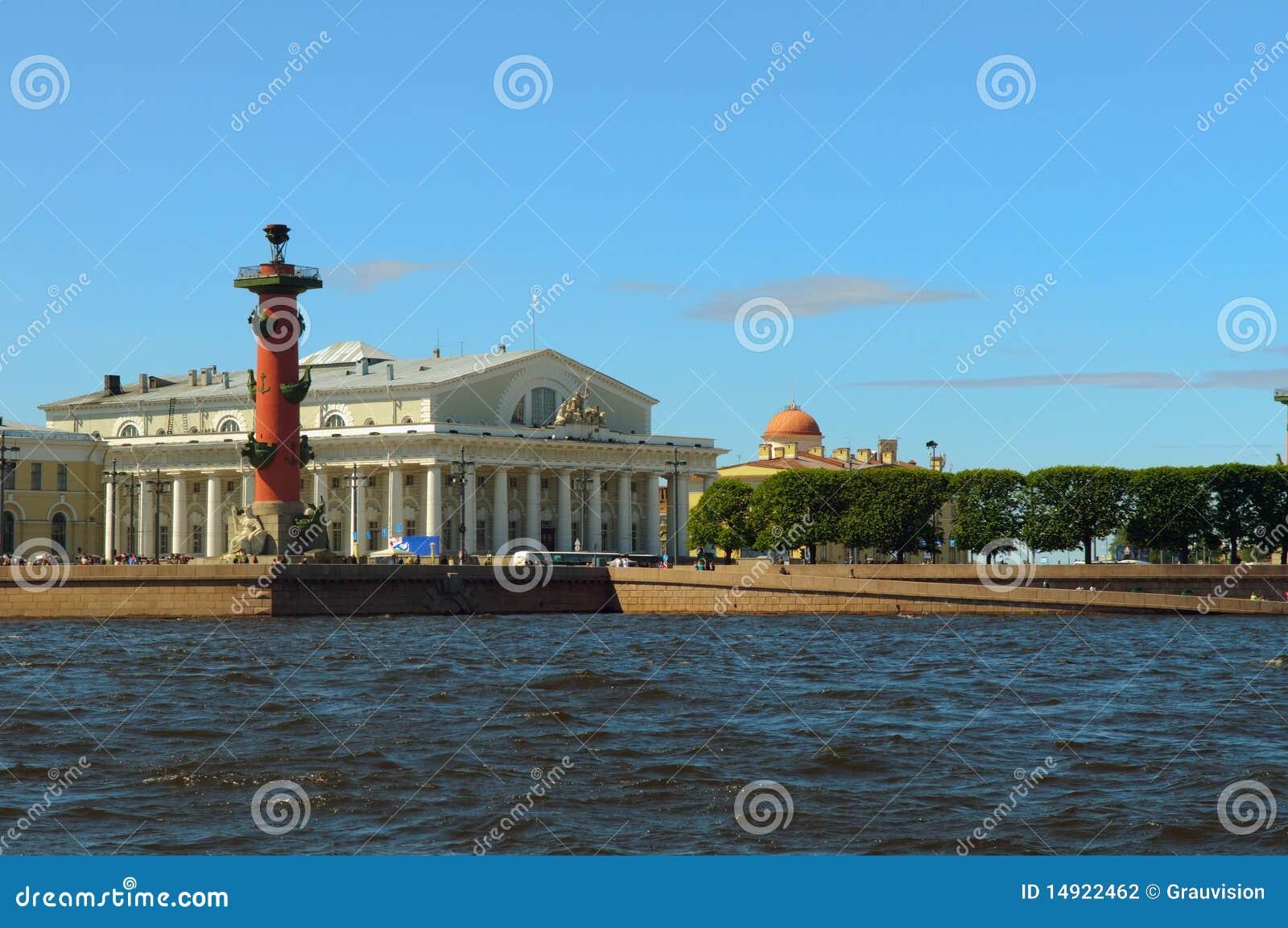 Petersburg strzałkowaty święty Russia