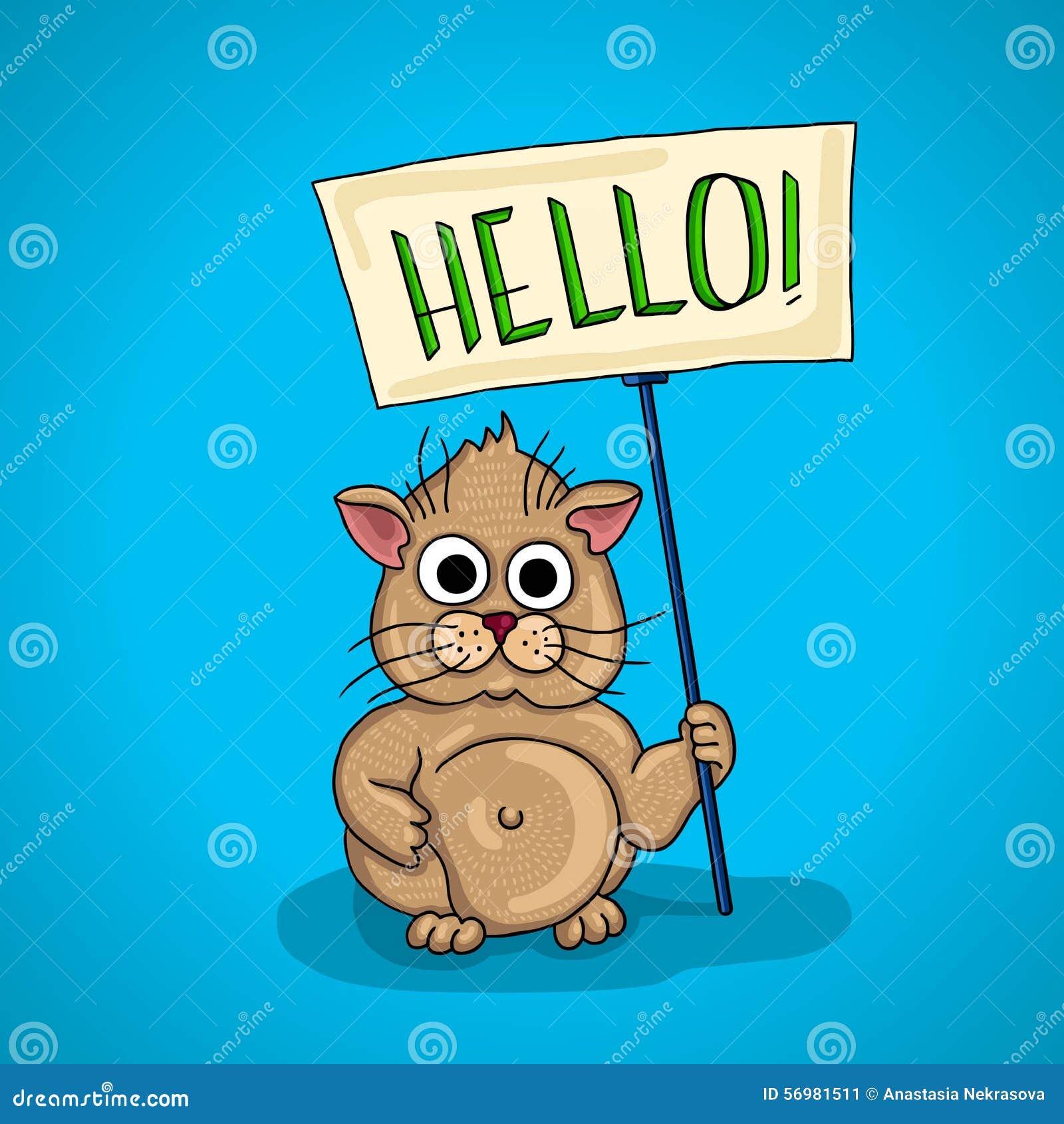 Petit Hamster Potelé Enseigne Panneau D Affichage Qui