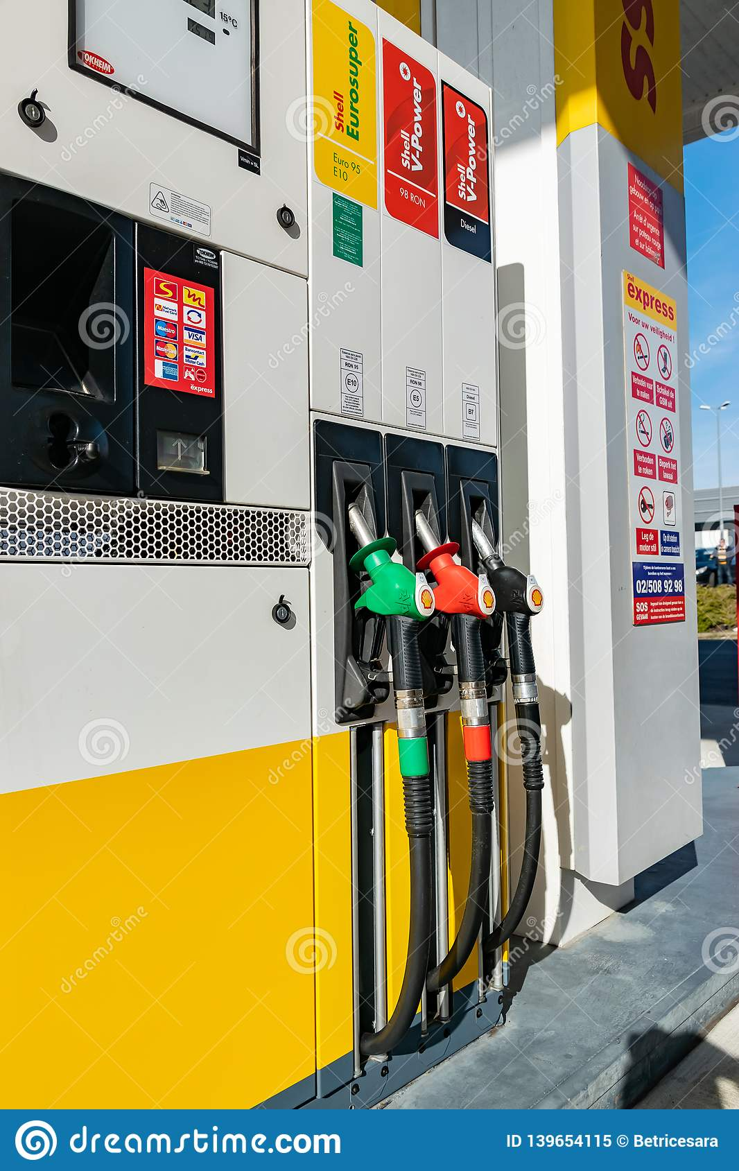 Petrol Station Shell And Distributors For Filling Fuel