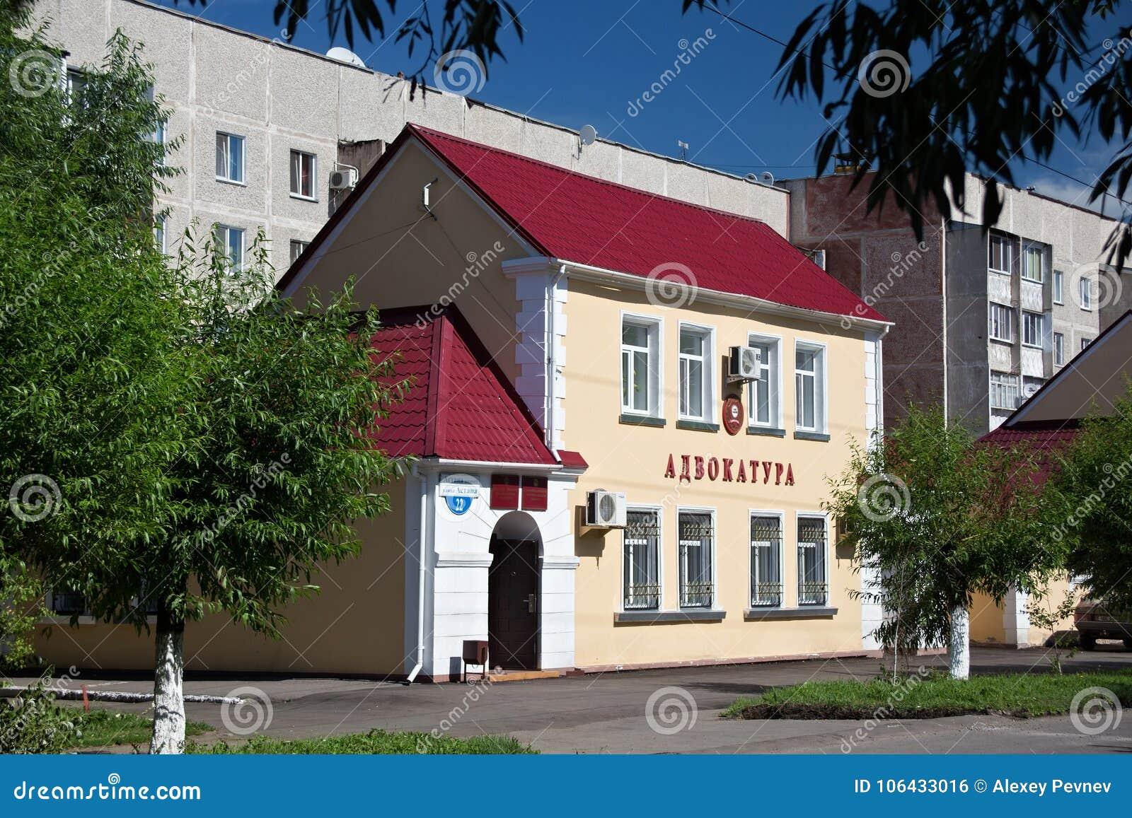 PETROPAVL, KASACHSTAN - 24. JULI 2015: Typisches altes historisches Gebäude in der Mitte der Stadt