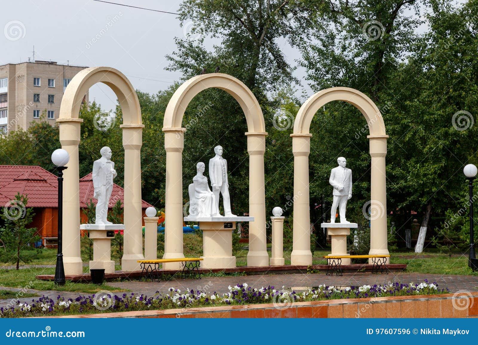 Petropavl, Kazakhstan - August 11, 2016: Sculpture Made Of