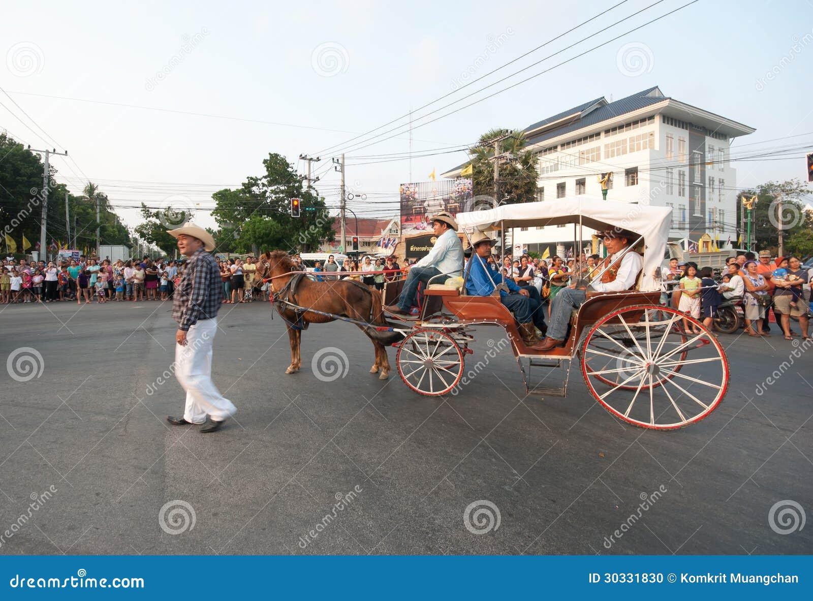 Phranakhonkhiri在街道的节日游行2013年