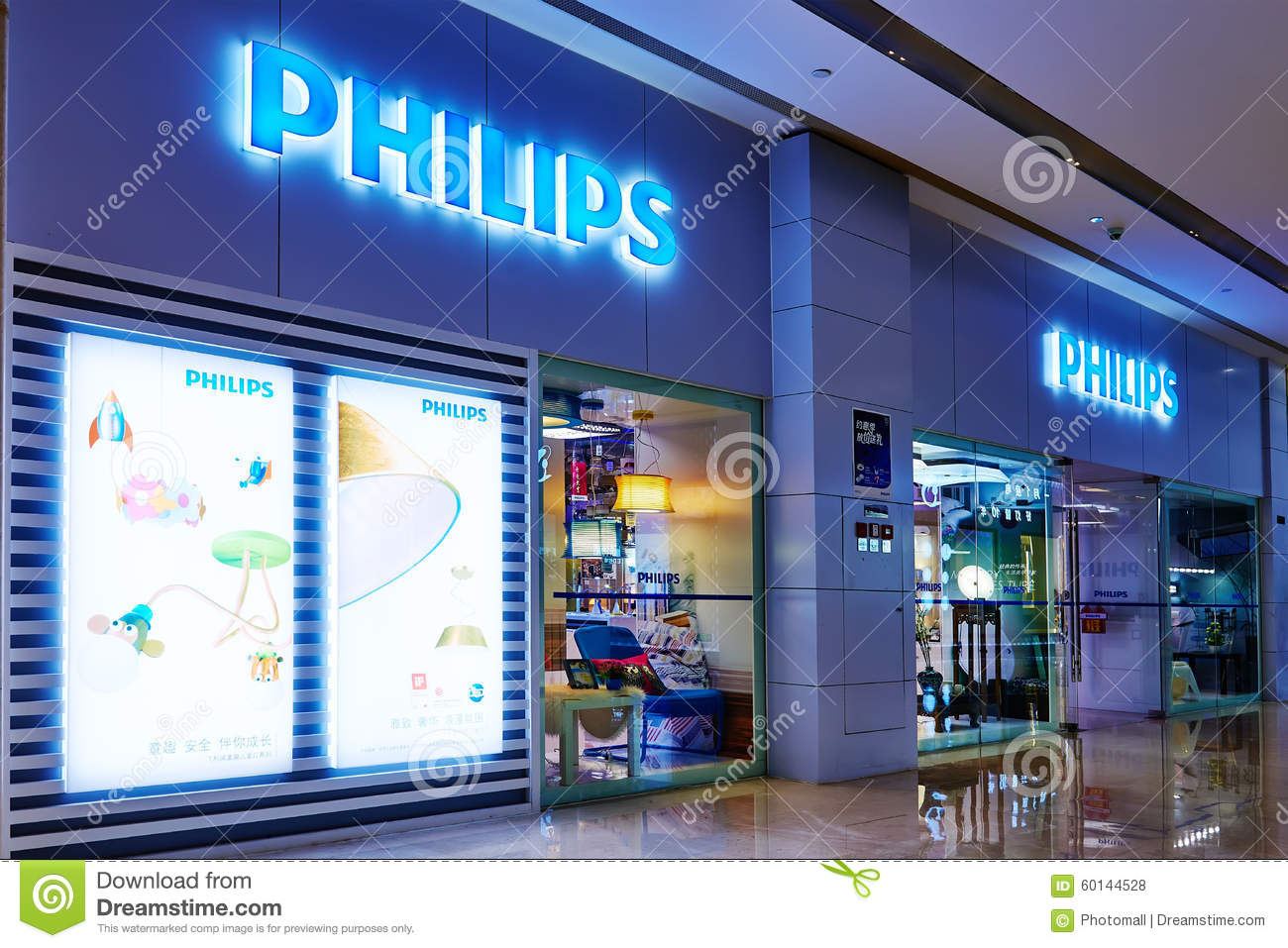 Philips shop