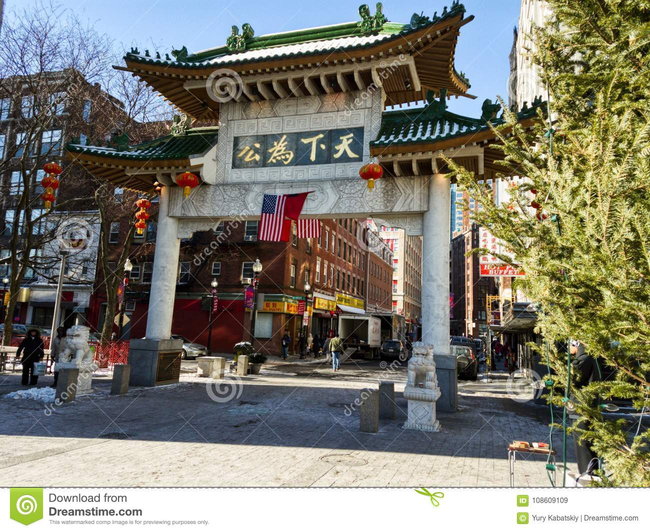 Chinatown Gate In Boston On A Sunny Day Editorial Stock Image Image Of City Gate 108609109