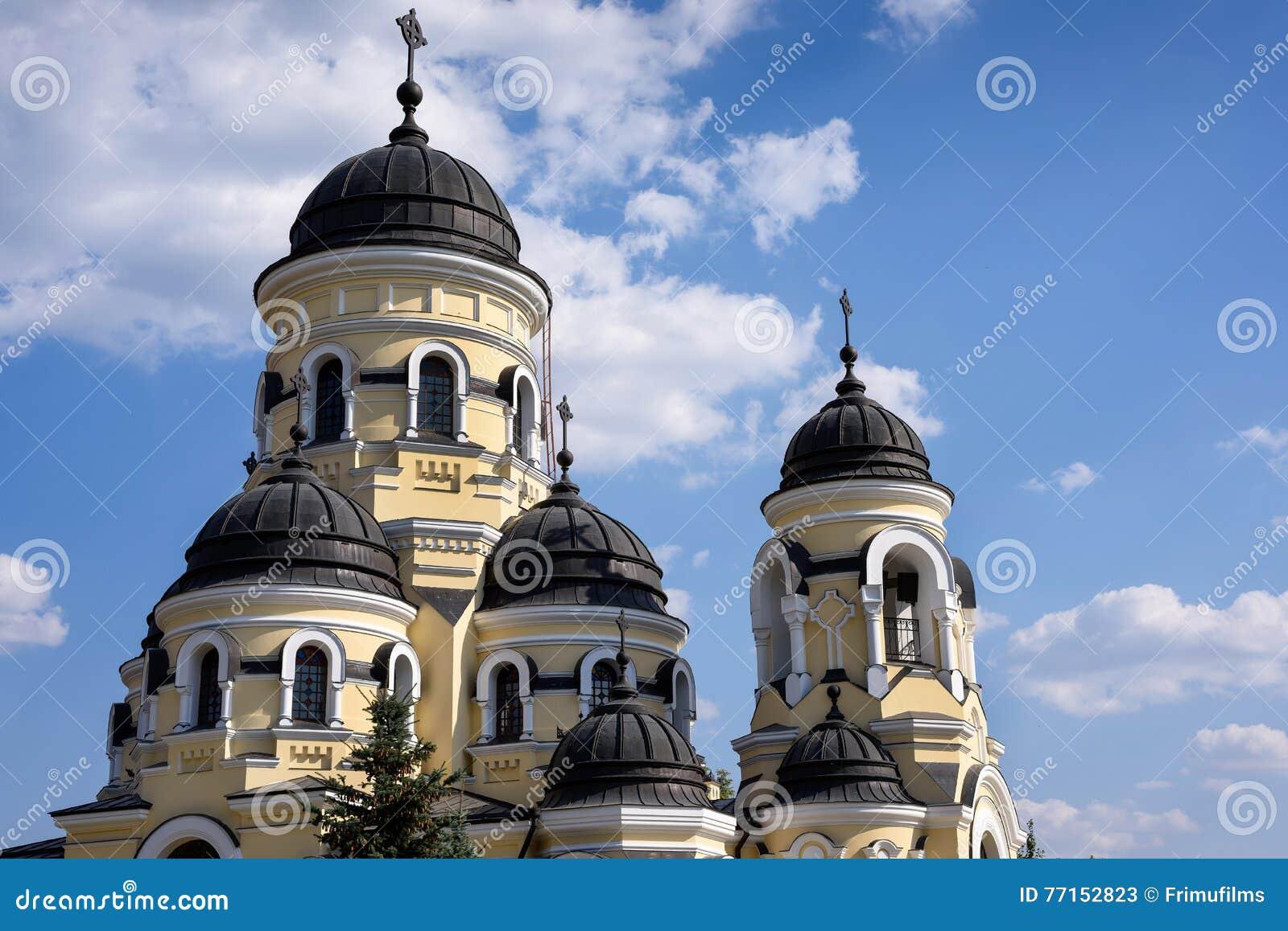 Photo de monastère de Capriana dans Moldau
