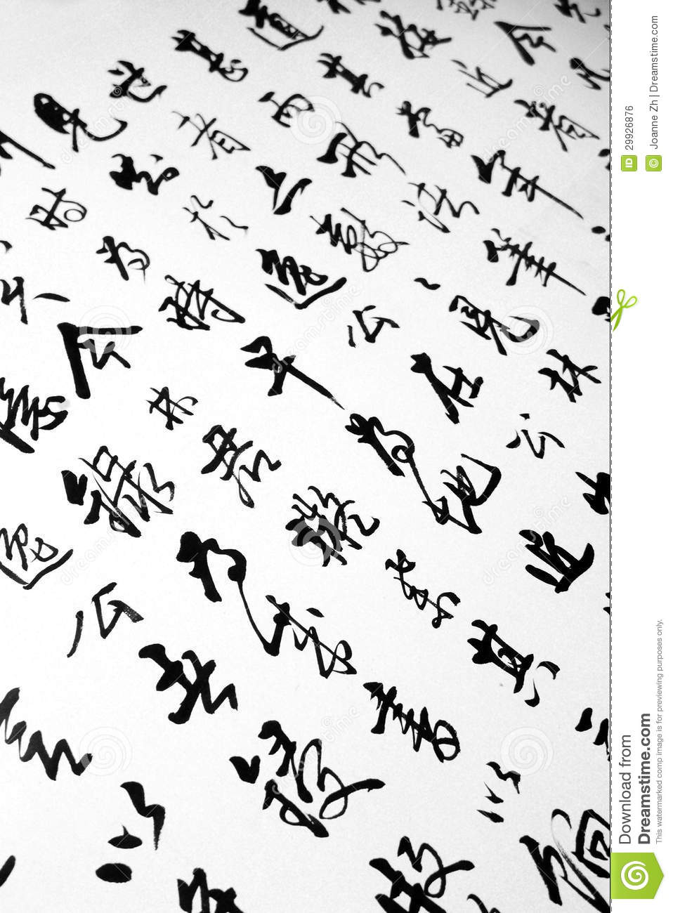 Chinese Calligraphy The Flowing Style Stock Photo