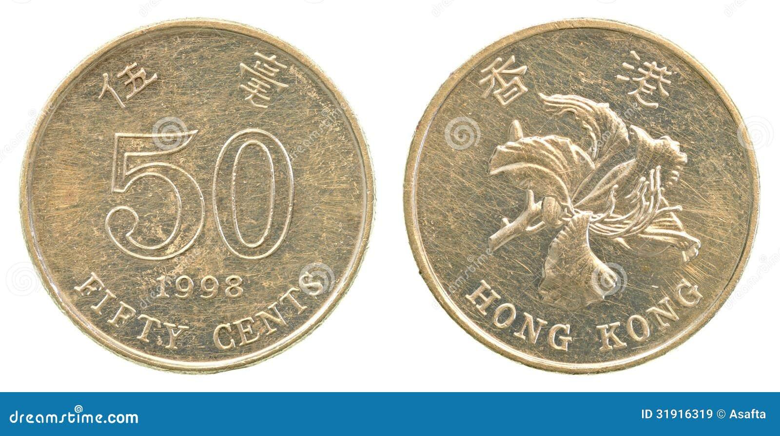 piece de monnaie hong kong
