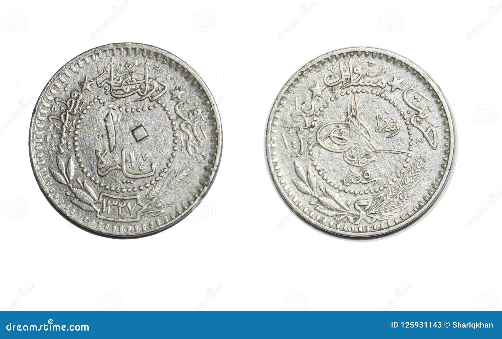 Pièce de monnaie de menthe de Constantinople d empire de tabouret de la Turquie