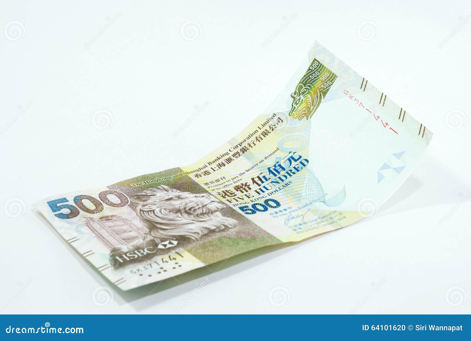 Pięćset dolarów Hong Kong, Hong Kong pieniądze