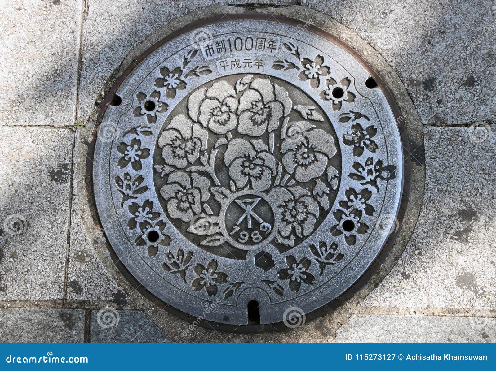 Piękno kwiatu wzór Japan's Manhole pokrywa na chodniczku Japończyk: 100 rok pomnik Heisei