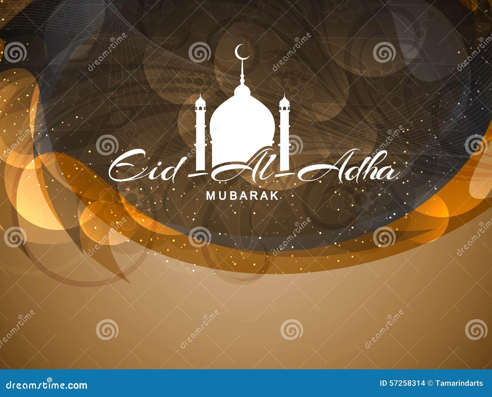Piękny Eid Al Adha Mubarak religijnego tła projekt