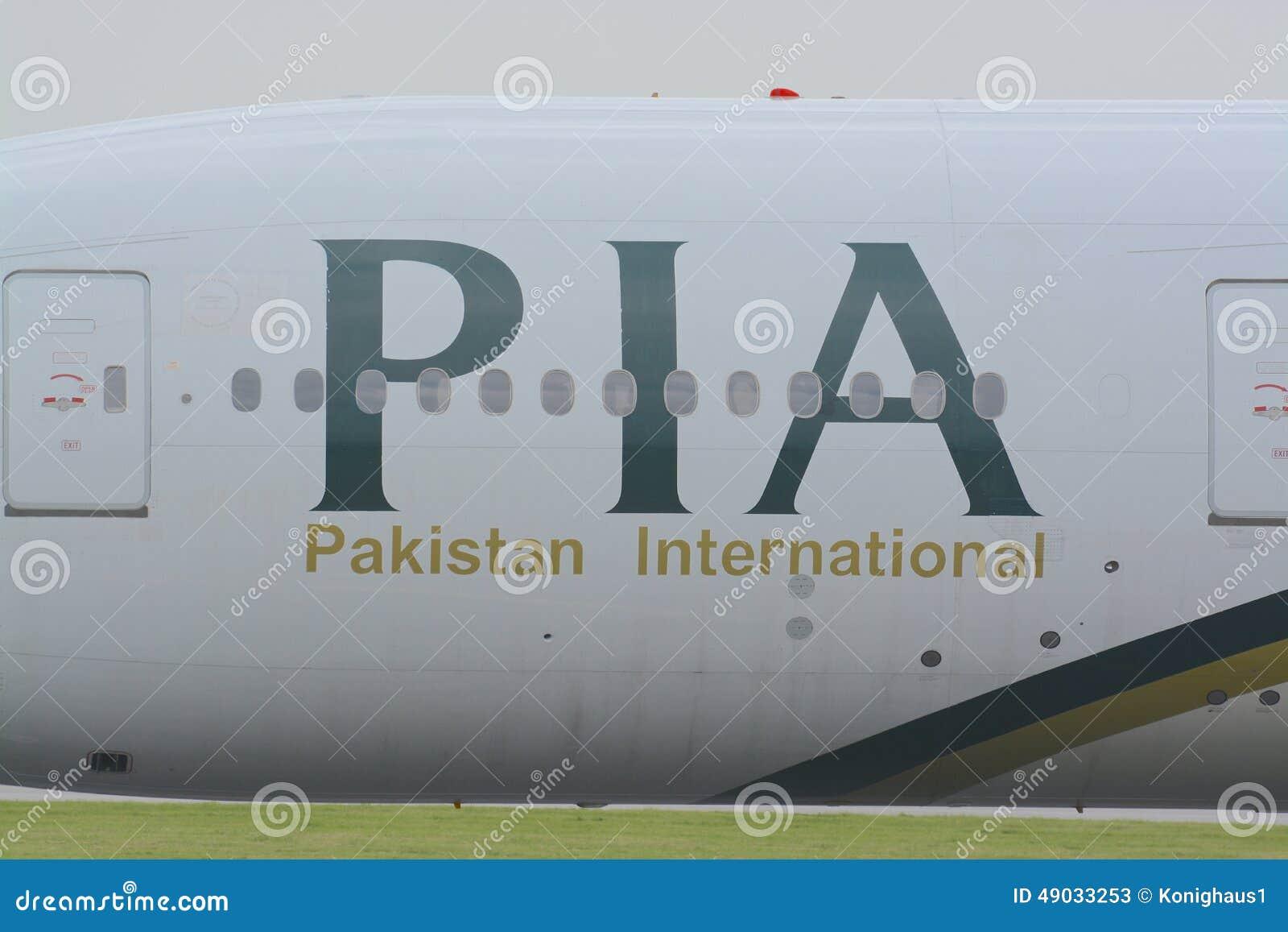 Bakery business plan in pakistan aeroplane