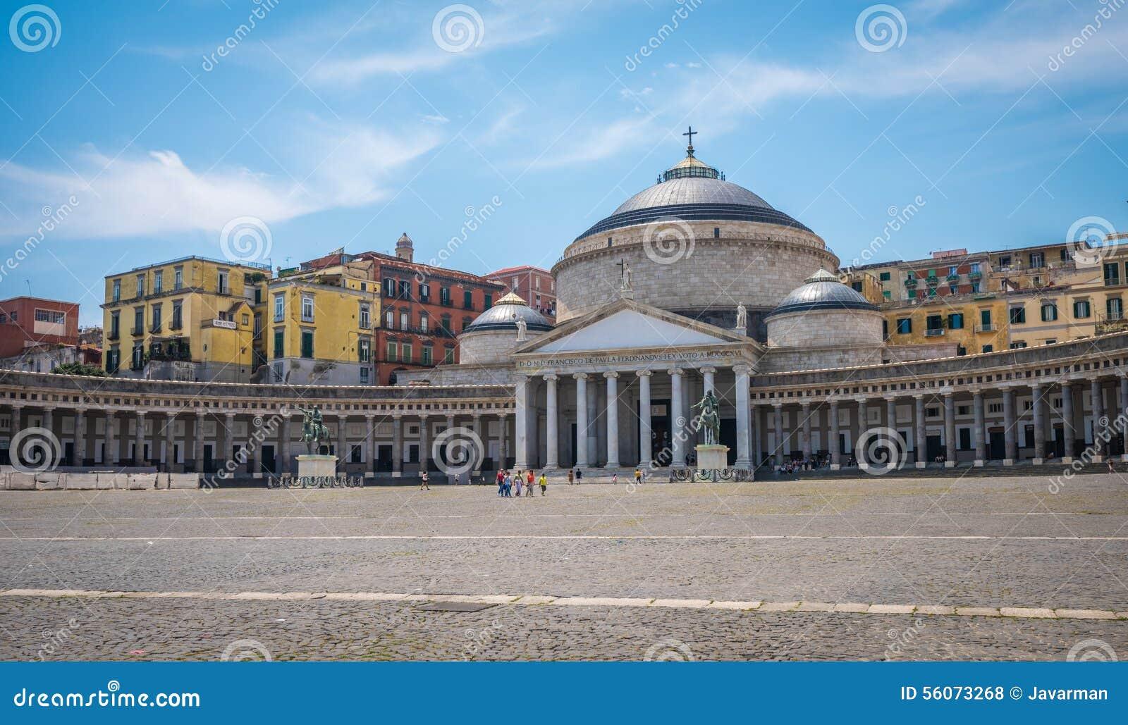 Piazza del Plebiscito, Naples, capital of Campania, Italy
