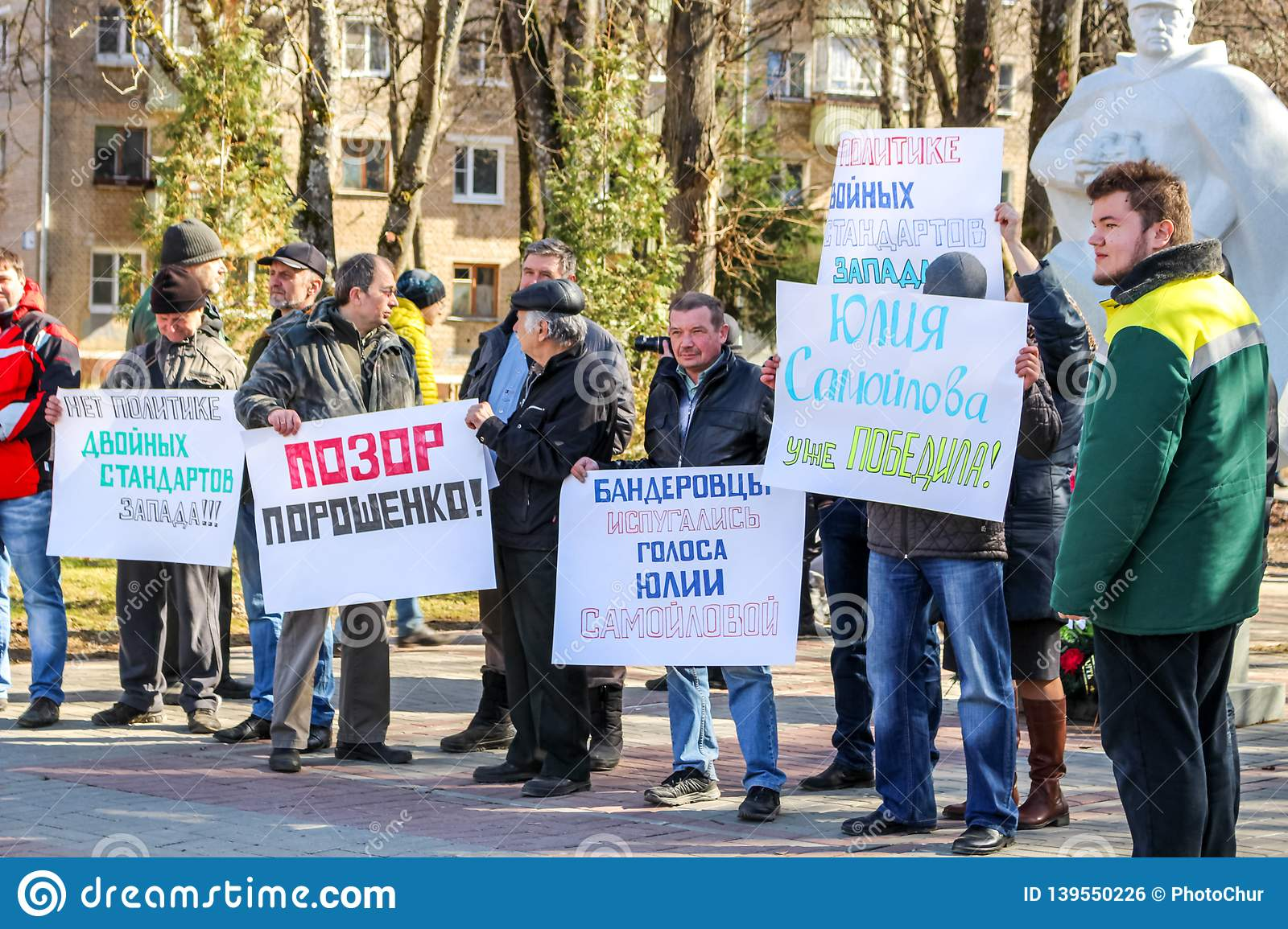 OBNINSK, RUSSIA - MARCH 26, 2017: Picket in support of Yuliya Samoylova, representative of Russia at the Eurovision-2017 contest