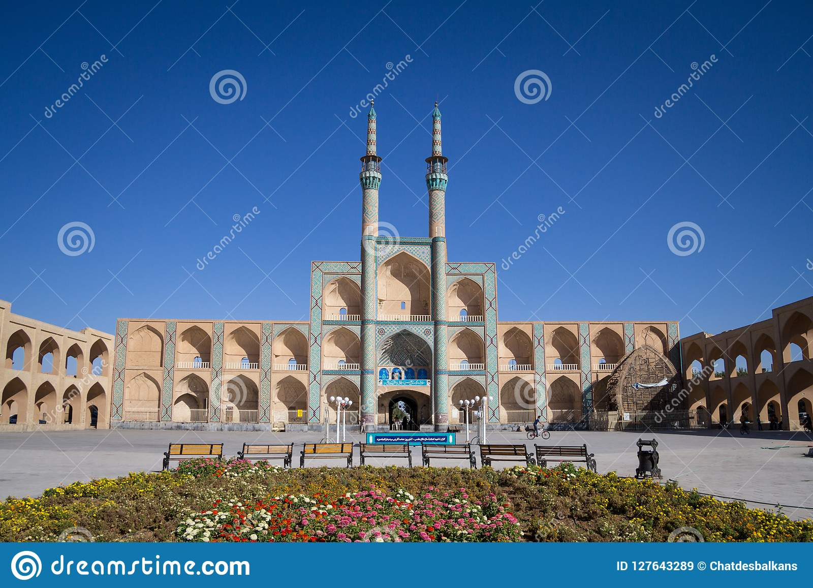 Amir Chakhmaq complex in summer. It is a mosque located on a square of the same name, and a major landmark of Yazd