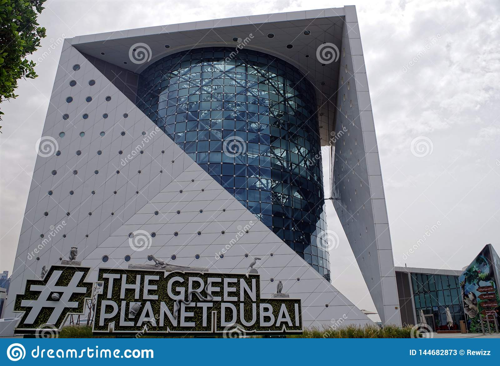 Picture of The Green Planet the region`s first bio-dome that recreates the enchanting world of a tropical forest