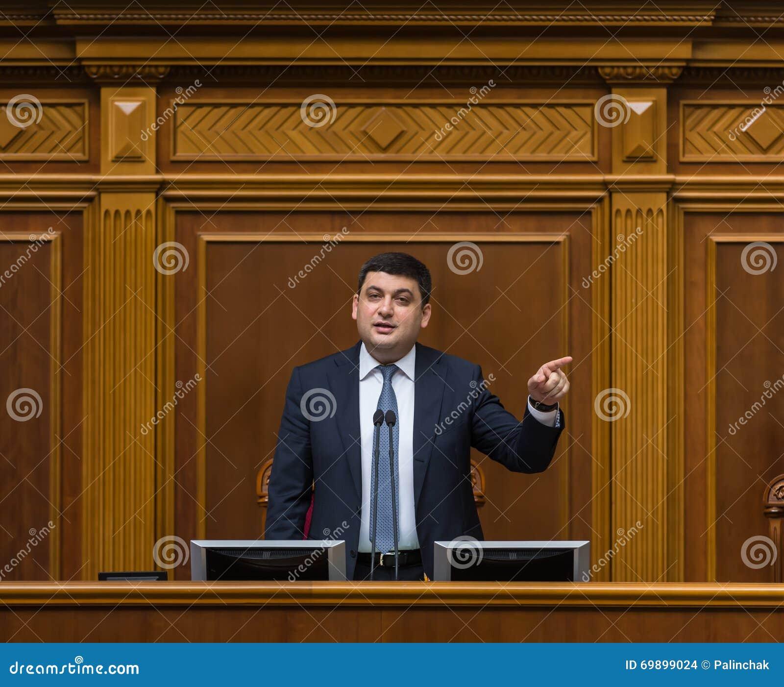 Pierwszorzędny minister Ukraina Vladimir Groisman
